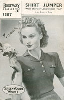 vintage ladies knnitting patterns