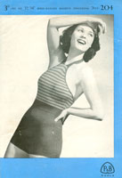 vintage swimsiut for ladies