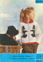 childrens knitting patterns