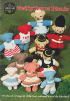 teddies to knit small bears knitting patterns