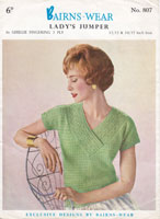 vintage ladies summer tops knitting patterns